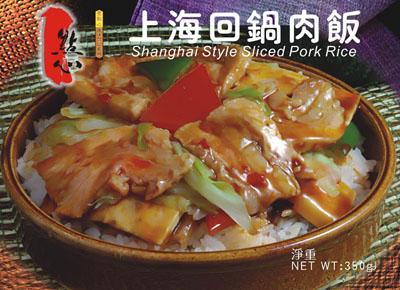上海回锅肉饭